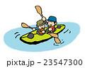 カヌー 23547300