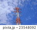 鉄塔 送電線 高圧線の写真 23548092