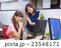 オフィスの女性 23548171
