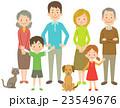 家族 2 23549676