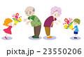 敬老の日 花束を渡す  23550206