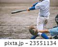 高校野球試合風景 23551134