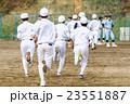 高校球児練習風景 23551887