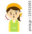 女性比べる 23552065