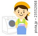 女性洗濯物 23552068