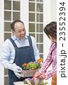ガーデニングをする中高年夫婦 23552394