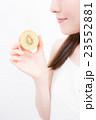 キウイ 女性 23552881