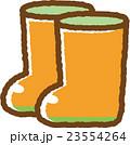 長靴(オレンジ) 23554264
