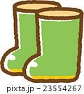 長靴(緑) 23554267