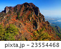 妙義山・茨尾根のピークから見る紅葉の相馬岳 23554468