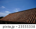 赤瓦 青空 沖縄の写真 23555338