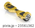 golden hoverboard or self-balancing scooter 23561362