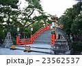 大阪 住吉大社の太鼓橋と狛犬 23562537