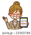 タブレット ビジネスウーマン 説明のイラスト 23563788