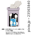 家庭の防災 避難 エレベーター 23563840