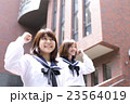 10代ガッツポーズイメージ 23564019