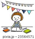 本を読む子供 23564571
