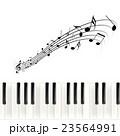 ピアノ鍵盤と譜面 23564991