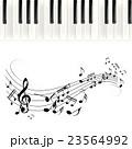 ピアノ鍵盤と譜面 23564992