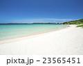 角島 海 リゾートの写真 23565451