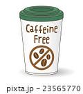 デカフェ カフェインレス コーヒーのイラスト 23565770