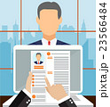 Curriculum Recruitment Candidate Job Position, 23566484