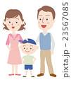 家族 ファミリー 3人家族のイラスト 23567085