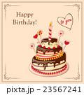誕生日 ケーキ お菓子のイラスト 23567241