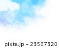 筆描き 暑中見舞い テンプレート 23567320