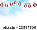 筆描き 暑中見舞い テンプレート 23567606