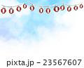 筆描き 暑中見舞い テンプレート 23567607