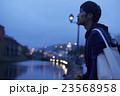 男性 一人旅 旅行の写真 23568958