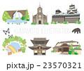 熊本イラスト 23570321