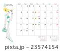 イラストカレンダー 2016年8月 平成28年 葉月 横 23574154
