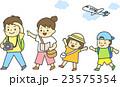家族 旅行 家族旅行のイラスト 23575354