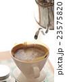 おいしいコーヒー 23575820