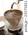 コーヒー 淹れる ホットコーヒーの写真 23575821