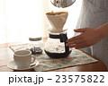 おいしいコーヒー 23575822
