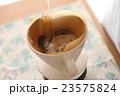 おいしいコーヒー 23575824