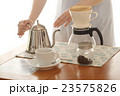 おいしいコーヒー 23575826