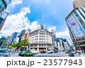 【東京】銀座4丁目交差点【初夏】 23577943