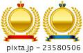 メダル エンブレム 王冠のイラスト 23580506