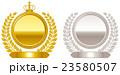 メダル エンブレム 王冠のイラスト 23580507