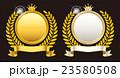 メダル エンブレム 王冠のイラスト 23580508