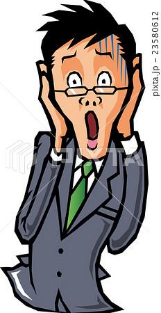 ショックな男性のイラスト素材 23580612 Pixta