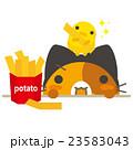 ネコとーく。デビル+グルメ 23583043