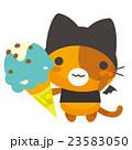 猫 デビル アイスクリームのイラスト 23583050