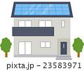 太陽光発電 ソーラーパネル 家のイラスト 23583971