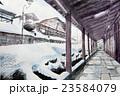 雪国のくらし 雁木のある街のスケッチ 23584079