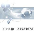 サイエンス地球 23584678